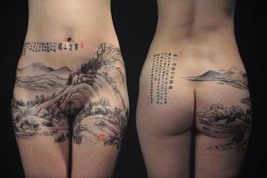 tatuajes en el pubis para mujer de paisaje