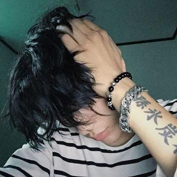 tatuajes japoneses para hombres de letras