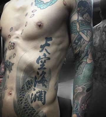tatuajes japoneses para hombres inspiracion
