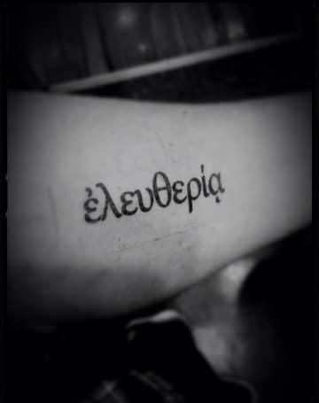 letras griegas para tatuajes sencillos