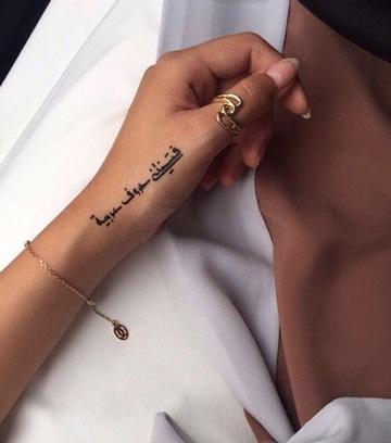 tatuajes en arabe y su significado en mano