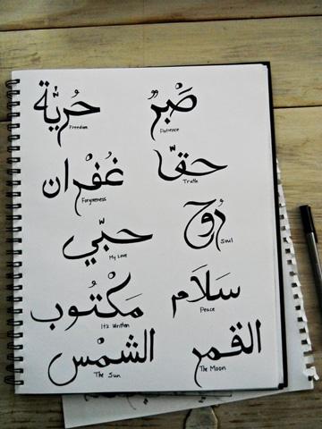 tatuajes en arabe y su significado ideas bocetos