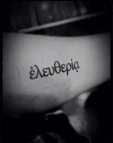 tatuajes griegos para hombres de letras