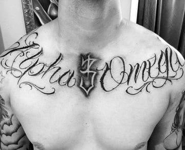 tatuajes de alfa y omega en el pecho