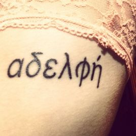 tatuajes griegos para mujeres solo letras