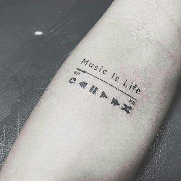 4 Ejemplos De Tatuajes De Musica Para Hombre Catalogo De Tatuajes
