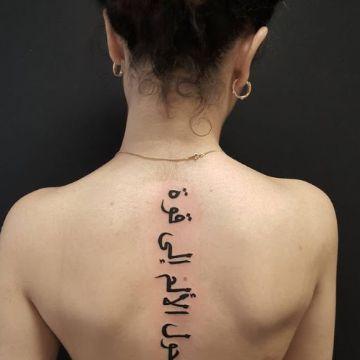 tatuajes arabes para mujeres en columna
