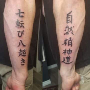 letras japonesas para tatuajes en piernas