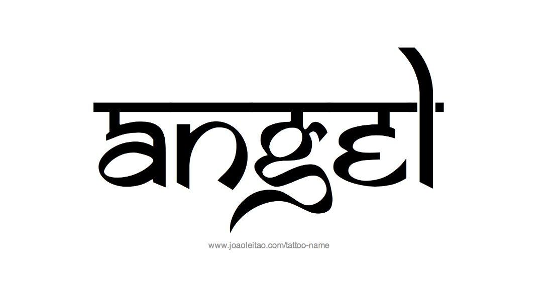 tatuajes con el nombre de angel estilo arabe