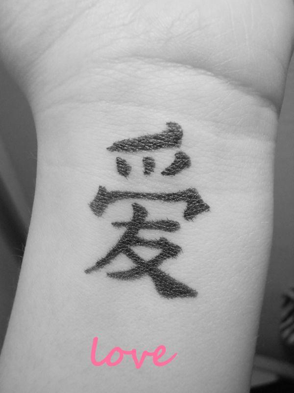 tatuajes de papa y hija kanji
