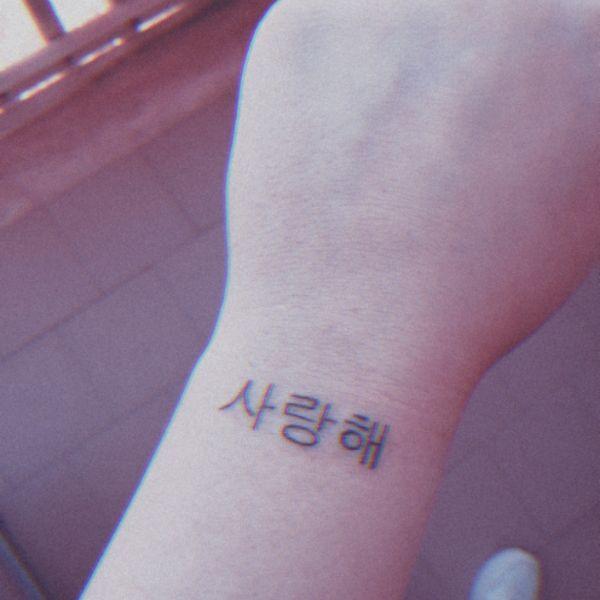 tatuajes de bts para army en coreano